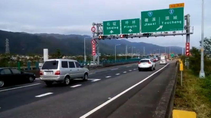國道5號的圖片搜尋結果