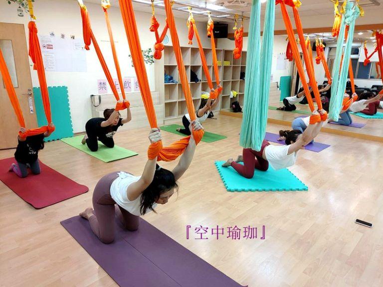 『空中瑜珈』~救國團新課程.均勻身體各部位肌肉